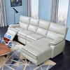 CHEERS 芝华仕 5399四人位 头等舱真皮功能沙发 双色可选 5999元