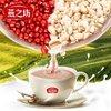 燕之坊 薏米红豆粉 250g*2罐 *2件 19.9元(合9.95元/件)
