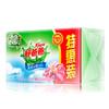 【京东超市】好爸爸Kispa 天然亲肤粒子皂210g*2/块 7.9元