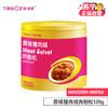 【苏宁自营】培康(TakeCare) 儿童零食 原味猪肉绒肉粉松120g(12小袋分装) 15.2元