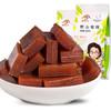 【京东超市】姚太太 山楂 果干蜜饯 山楂糕208gx2袋 19.9元