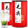 郁含香  2017新茶 毛尖茶绿茶 180g*2罐 78元包邮(需用券)