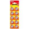 南孚(NANFU)纽扣电池LR54/189/AG10/L1130/389A/手表计算器电池10粒电子 4.9元