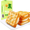 百草味  牛轧饼干(香葱味)200g 12.9元