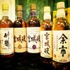 一起来聊聊日本威士忌 竹鹤政孝的一甲