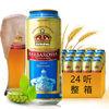 德国进口啤酒 凯尔特人(Barbarossa)小麦啤酒 500ml*24整箱装 88元