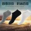 Bejirog 北极绒 男士薄款隐形船袜 10双 14.9元包邮(需用券)
