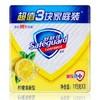 舒肤佳香皂柠檬清新型115gX3(温和洁净 新老包装随机发货) 10.9元