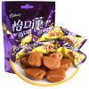 Cadbury 怡口莲 榛仁 牛奶糖 90g *2件 9.5元(合4.75元/件)