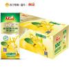 众果100%金冠黄元帅苹果汁250ml×16盒 标箱 9.9元