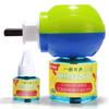 海纳斯(HANASS)DWY125-A1婴儿灭蚊器1瓶45ml无香型套装 *2件 9.9元(合4.95元/件)