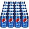 百事可乐 碳酸饮料 把乐带回家 330ml*24听 整箱 (新老包装随机发货) 38.9元