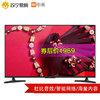 Xiaomi/小米 小米电视4A标准版49英寸智能网络液晶彩电电视机彩电 1919元