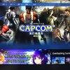 Capcom发行商周末 最低2折
