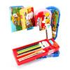 TRUECOLOR 真彩 多功能儿童塑料文具盒 7.9元包邮