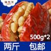 海思漫新疆特产枣夹核桃仁500g*2袋 34.9元(需用券)