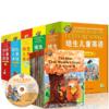 《培生儿童英语分级阅读》全5 册 308.6元包邮(需用券)