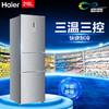 海尔(Haier)BCD-216SDN 216升三门冰箱 1399元