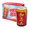 12点开始:达利园 和其正凉茶 罐装310ml*24整箱(新老包装随机发货) 39.9元