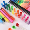 chanyi 创易 儿童绘画水彩笔套装 12色 3.8元包邮
