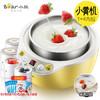 Bear 小熊 SNJ-B10K1 酸奶机 69.9元(需用券)