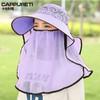 卡布利缇 女士夏季遮阳帽 19.9元包邮(需用券)