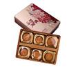 华美 情意华美月饼礼盒 420g*2盒 59元包邮(需用券)