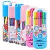 晨光(M&G)FCP90136米菲细杆可水洗水彩笔绘画笔12色/盒 外盒颜色随机 6.8元