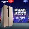 容声(Ronshen)BCD-589WD11HP 589升 对开门冰箱 矢量变频 风冷无霜 电脑控温(钛空金) 3399元