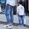 男童牛仔小脚裤 28.6元(需用券)
