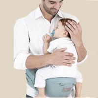 德力西插排、女士内裤、婴儿腰凳等
