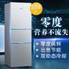 西门子(SIEMENS) KG28FA29EC 274升 滤膜保湿零度保鲜 双动态冷却 LED显示 三门冰箱(拉丝银) 2899元