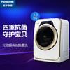 松下(Panasonic) XQG30-A3022 3公斤 迷你宝贝星 婴幼儿专用滚筒迷你洗衣机(白色) 2569元