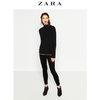 限码:ZARA 女装 绒面革紧身裤 02398223800 59元