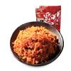 飘零大叔 手撕猪肉丝 猪肉条肉干肉脯50g/袋 1.95元