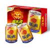 乐虎氨基酸维生素功能饮料250ML*24罐(新老包装随机发货) 79.9元