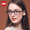 HAN变形金刚5联名眼镜框近视眼镜TR90超轻学生男女镜框全框平光 39元(需用券)