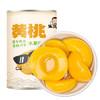 朱先森 糖水黄桃水果罐头 对开黄桃罐头 方便速食休闲零食 425g 4.8元