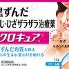 2017年新品 小林制药 手肘膝盖去角质去黑膏15g 774日元(约47.52元)