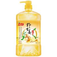 立白 野生姜洗洁精1.45kg/瓶