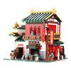 星堡积木 XB-01001 街景中华街系列 绸缎庄 拼装积木玩具 269.99元(需用券)