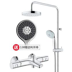 GROHE 高仪 恒温浴室淋浴双花洒套装 (27389+34598)