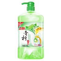 立白 青柠洗洁精1.45kg/瓶
