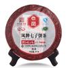 凤牌 茶叶 普洱茶 熟茶 F8525七子饼茶 357g 88元