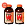 wakamoto W强力活性酵素 1000片 *2 5281日元包邮(约¥323元)