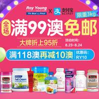 海淘活动:Roy Young中文官网 支付宝日精选母婴保健个护专场