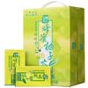 天喔茶庄 蜂蜜柚子茶 250ml*16盒/箱 整箱,2件8折 *2件 31.84元(合15.92元/件)