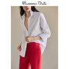 春夏折扣 Massimo Dutti 女装 修身款珊瑚红长裤 05086587638 220元