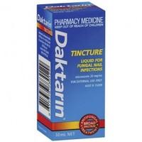 凑单品:Daktarin 灰指甲修护液 30ml