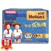 好奇 Huggies 牛仔成长裤 L18片 大号裤型纸尿裤 19.9元
